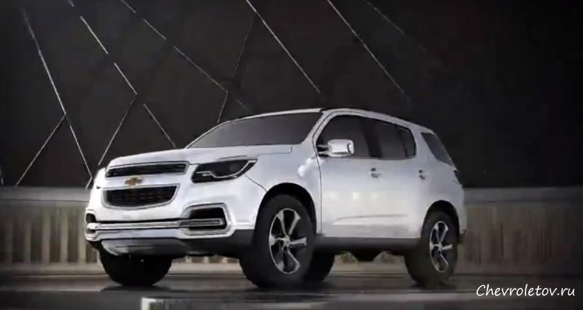 � �����-���������� ���������� ������������ ������ Chevrolet Trailblazer
