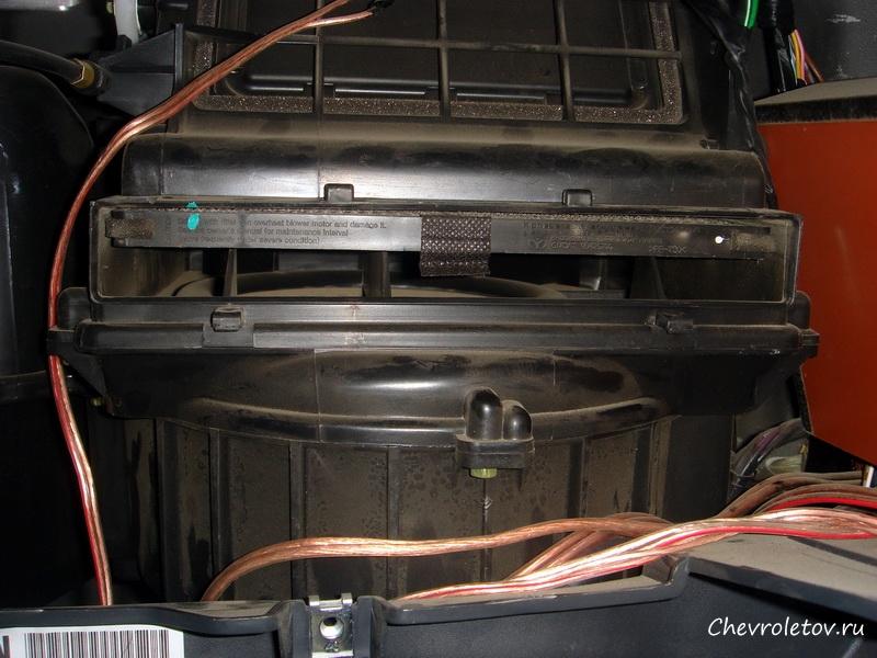 Где находиться салонный фильтр на шевроле ланос 59