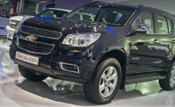 Новые Chevrolet Trailblazer и Colorado